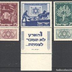 Sellos: ISRAEL, 1951 YVERT Nº 46 / 48 /**/, BANDELETA + TAB, SIN FIJASELLOS. Lote 183996333