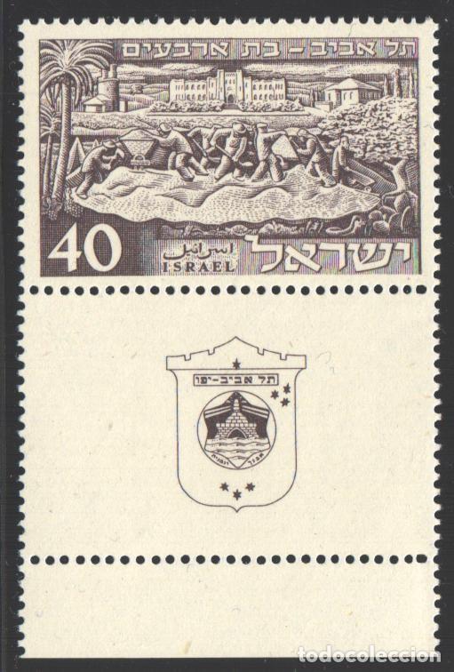 ISRAEL, 1951 YVERT Nº 36 /**/, BANDELETA + TAB, SIN FIJASELLOS (Sellos - Extranjero - Asia - Israel)