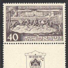 Sellos: ISRAEL, 1951 YVERT Nº 36 /**/, BANDELETA + TAB, SIN FIJASELLOS. Lote 183996483