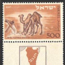 Sellos: ISRAEL, 1950 YVERT Nº 35 /**/, BANDELETA + TAB, SIN FIJASELLOS. Lote 183996653
