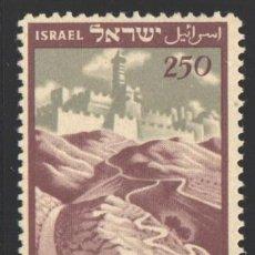Sellos: ISRAEL, 1949 YVERT Nº 16 /**/, BANDELETA + TAB, SIN FIJASELLOS. Lote 183996776