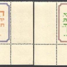 Sellos: ISRAEL, 1950 YVERT Nº 32 / 33 /**/, BANDELETA + TAB, SIN FIJASELLOS. Lote 183996867