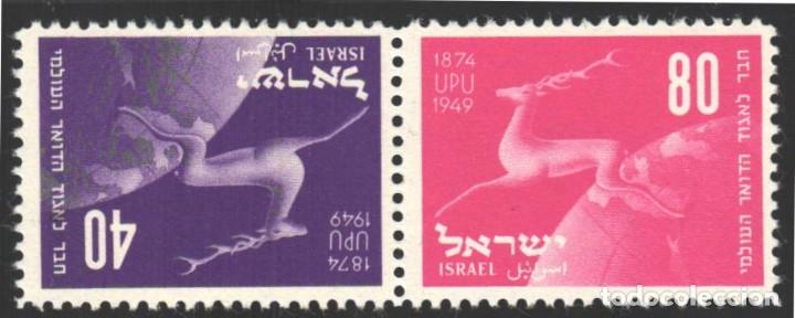 ISRAEL, 1950 YVERT Nº 27A , SIN FIJASELLOS (Sellos - Extranjero - Asia - Israel)