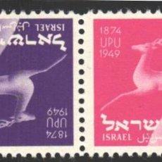 Sellos: ISRAEL, 1950 YVERT Nº 27A , SIN FIJASELLOS. Lote 183997068