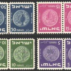 Sellos: ISRAEL, 1949 YVERT Nº 22, 23, 24, 25, SIN FIJASELLOS. Lote 183997260
