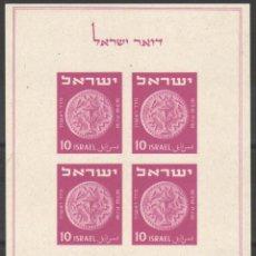 Sellos: ISRAEL, 1949 YVERT Nº HB 1, SIN FIJASELLOS. Lote 183997446