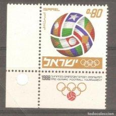Francobolli: ISRAEL,1968,CAT.YT.354.NUEVO,GOMA ORIGINAL,CON FIJASELLOS.BORDE DE HOJA.. Lote 186290740