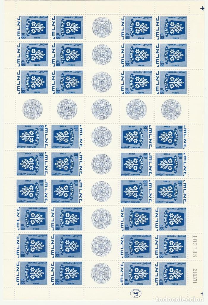 MINI FOLIO SELLOS ISRAEL 1969, ESCUDOS DE CIUDADES (Sellos - Extranjero - Asia - Israel)