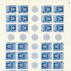 Sellos: MINI FOLIO SELLOS ISRAEL 1969, ESCUDOS DE CIUDADES. Lote 187445788