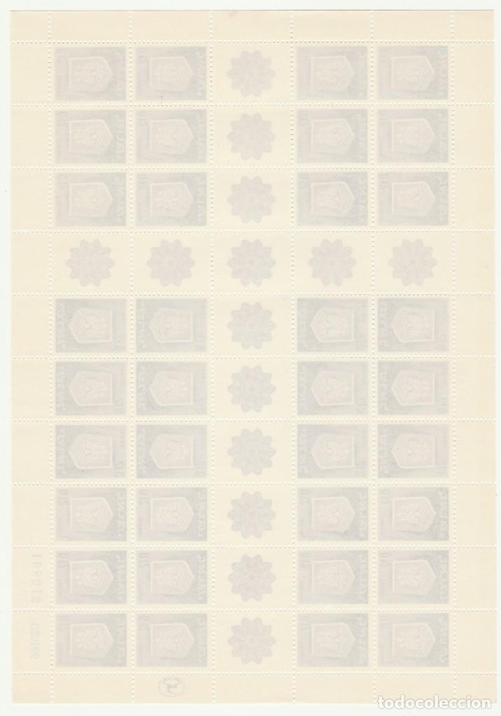 Sellos: Mini folio sellos Israel 1965-1967, escudos de ciudades - Foto 2 - 187447555