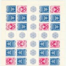 Sellos: MINI FOLIO SELLOS ISRAEL 1965-1967, ESCUDOS DE CIUDADES. Lote 187448683