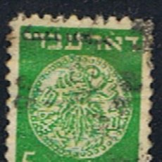 Sellos: ISRAEL // YVERT 2 // 1948 ... USADO. Lote 188498880