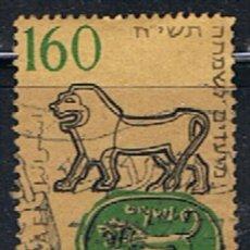 Timbres: ISRAEL // YVERT 122 // 1957 ... USADO. Lote 188500850