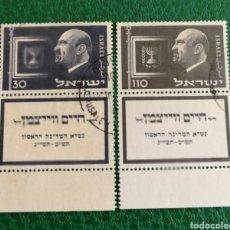 Sellos: ISRAEL N°62/63 USADOS (FOTOGRAFÍA REAL). Lote 189257428