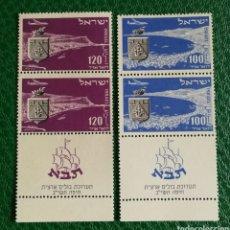 Sellos: ISRAEL N°7/8 CON Y SIN BANDELETA NUEVOS SIN FIJASELLOS (FOTOGRAFÍA REAL). Lote 189344687