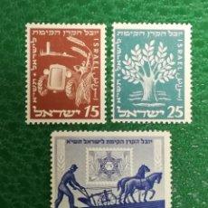 Sellos: ISRAEL N°46/48 MH, CON FIJASELLOS (FOTOGRAFÍA REAL). Lote 189353731