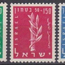 Sellos: LOTE SELLOS NUEVOS - ISRAEL - AHORRA GASTOS COMPRA MAS SELLOS. Lote 191738460