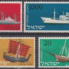 Sellos: LOTE SELLOS NUEVOS - ISRAEL - BARCOS - AHORRA GASTOS COMPRA MAS SELLOS. Lote 191738547