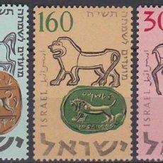 Sellos: LOTE SELLOS NUEVOS - ISRAEL - AHORRA GASTOS COMPRA MAS SELLOS. Lote 191738725