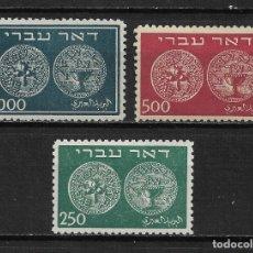 Sellos: ISRAEL 1948 IVERT TELLIER Nº 7/9 * NUEVO FIRMADO CAJAL - 18/3. Lote 193378605