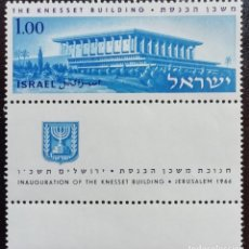 Sellos: 1966. ISRAEL. 313 CON BANDELETA. INAUGURACIÓN KNESSET (PARLAMENTO ISRAELÍ). SERIE COMPLETA. NUEVO.. Lote 193394740