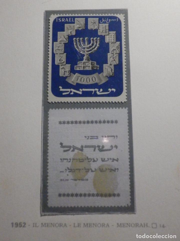 ISRAEL SELLO CORREO - AÑO 1952 - YVERT & TELLIER Nº 53 - NUEVO - MENORA - (Sellos - Extranjero - Asia - Israel)