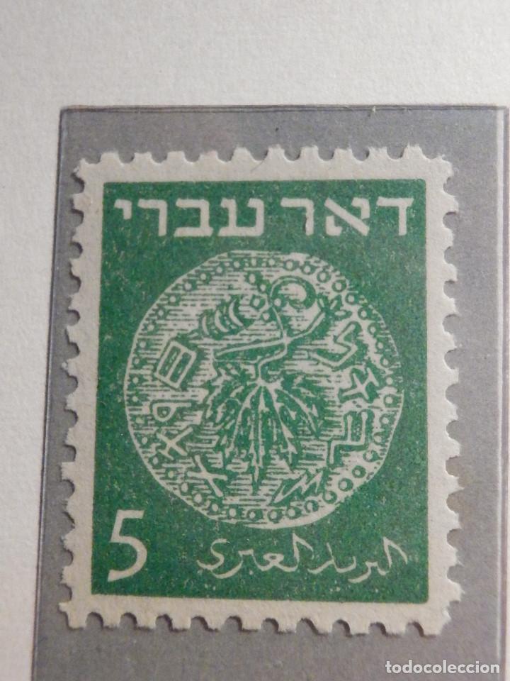 ISRAEL CORREO POSTAL - AÑO 1948 - YVERT & TELLIER DEL Nº 2 AL 9 - NUEVOS - PRIMERA EMISIÓN (Sellos - Extranjero - Asia - Israel)