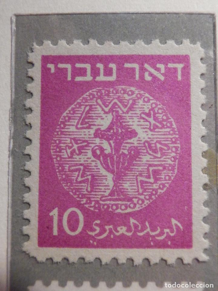 Sellos: Israel Correo Postal - Año 1948 - Yvert & Tellier del nº 2 al 9 - Nuevos - Primera emisión - Foto 2 - 194254911