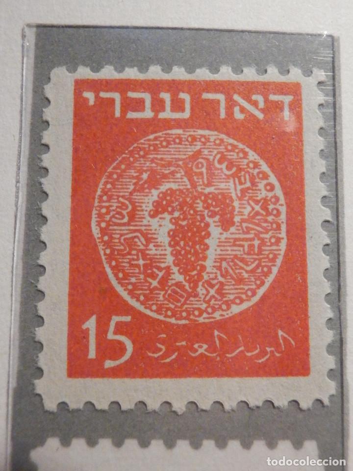 Sellos: Israel Correo Postal - Año 1948 - Yvert & Tellier del nº 2 al 9 - Nuevos - Primera emisión - Foto 3 - 194254911
