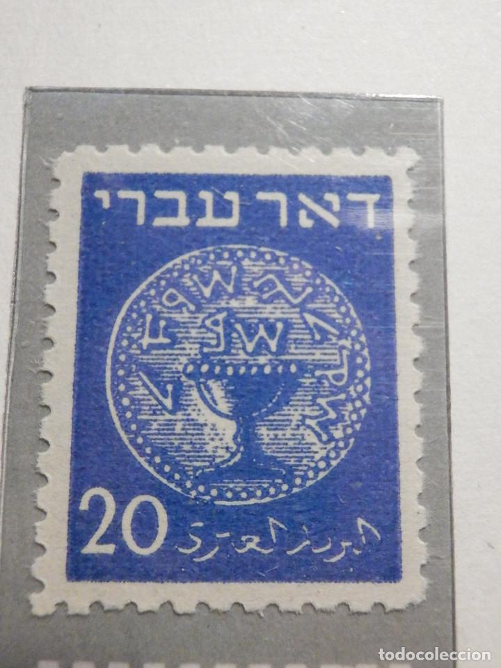 Sellos: Israel Correo Postal - Año 1948 - Yvert & Tellier del nº 2 al 9 - Nuevos - Primera emisión - Foto 4 - 194254911