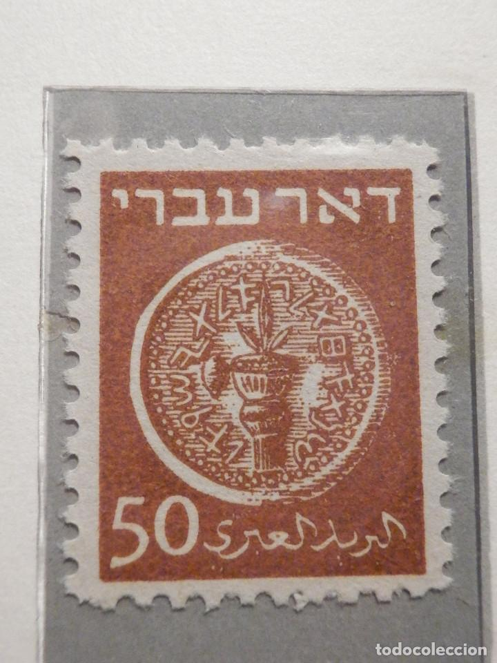 Sellos: Israel Correo Postal - Año 1948 - Yvert & Tellier del nº 2 al 9 - Nuevos - Primera emisión - Foto 5 - 194254911