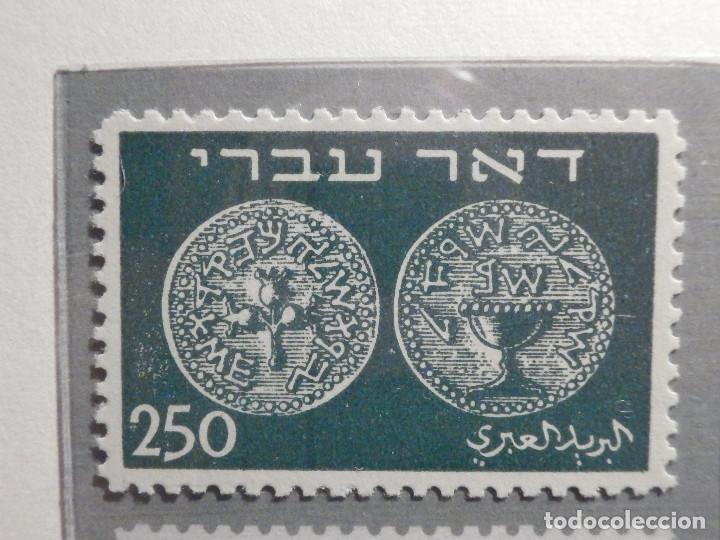 Sellos: Israel Correo Postal - Año 1948 - Yvert & Tellier del nº 2 al 9 - Nuevos - Primera emisión - Foto 6 - 194254911