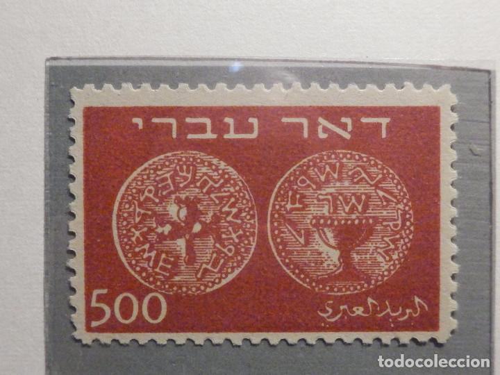 Sellos: Israel Correo Postal - Año 1948 - Yvert & Tellier del nº 2 al 9 - Nuevos - Primera emisión - Foto 7 - 194254911