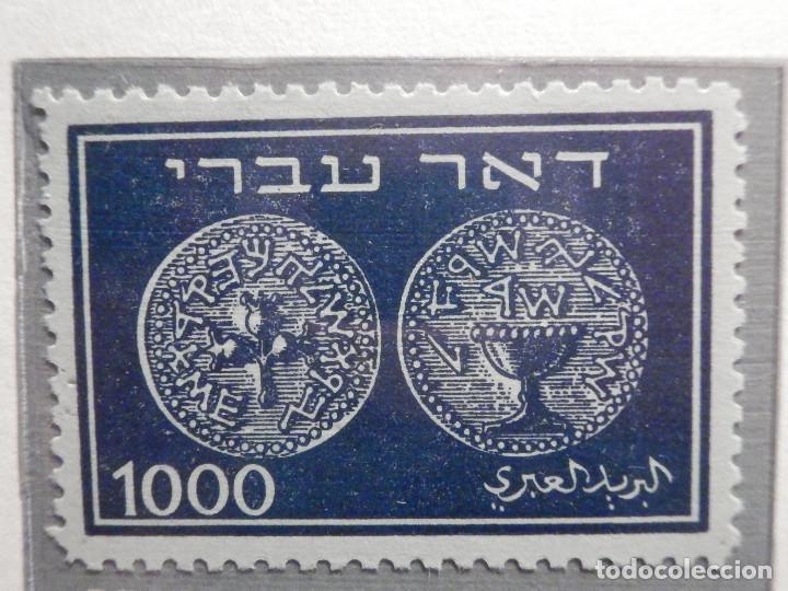 Sellos: Israel Correo Postal - Año 1948 - Yvert & Tellier del nº 2 al 9 - Nuevos - Primera emisión - Foto 8 - 194254911