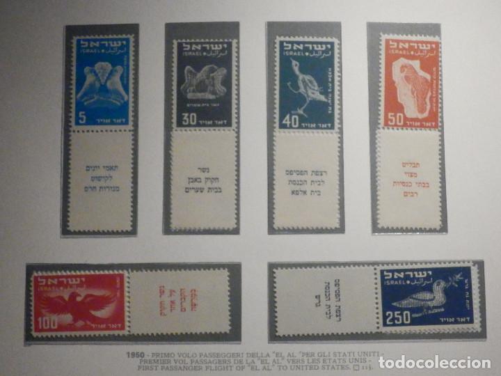 ISRAEL CORREO AEREO - AÑO 1950 - YVERT & TELLIER Nº 1 A 6 - NUEVOS - EXPOSICION FILATELICA TABA (Sellos - Extranjero - Asia - Israel)