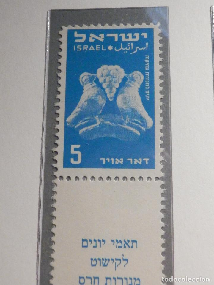 Sellos: Israel Correo Aereo - Año 1950 - Yvert & Tellier Nº 1 a 6 - Nuevos - Exposicion filatelica Taba - Foto 6 - 194254991