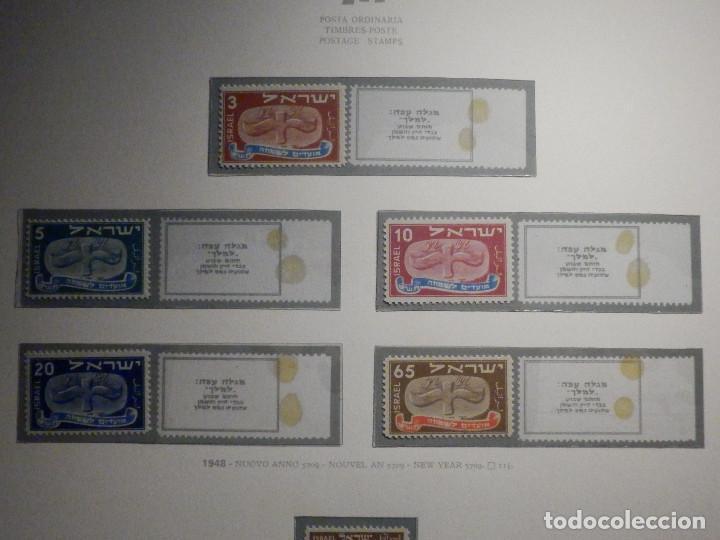 ISRAEL CORREO POSTAL - AÑO 1948 - YVERT & TELLIER Nº 10 A 14 - NUEVOS - NUEVO AÑO (Sellos - Extranjero - Asia - Israel)