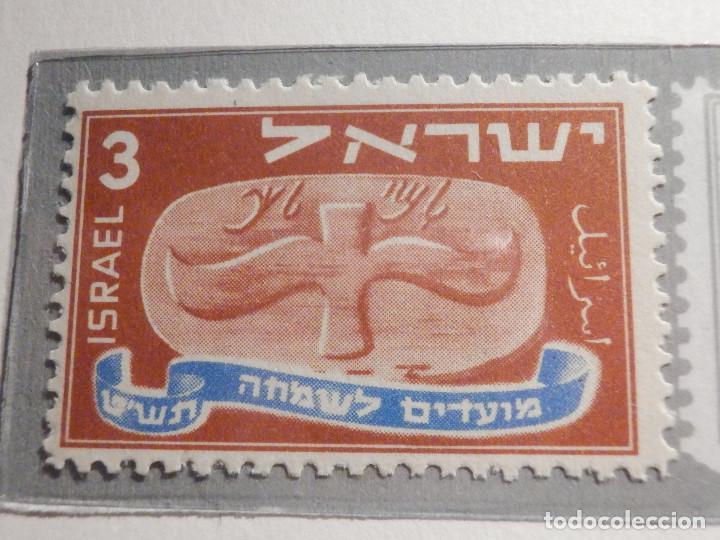 Sellos: Israel Correo Postal - Año 1948 - Yvert & Tellier Nº 10 a 14 - Nuevos - Nuevo año - Foto 2 - 194255066