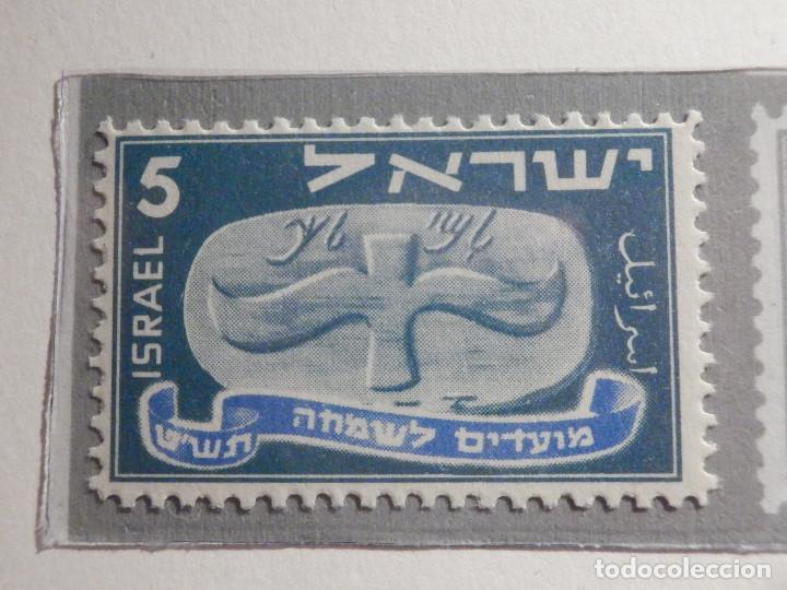 Sellos: Israel Correo Postal - Año 1948 - Yvert & Tellier Nº 10 a 14 - Nuevos - Nuevo año - Foto 3 - 194255066