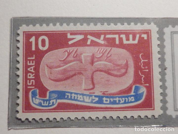 Sellos: Israel Correo Postal - Año 1948 - Yvert & Tellier Nº 10 a 14 - Nuevos - Nuevo año - Foto 4 - 194255066