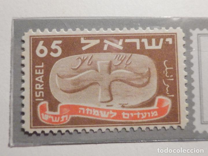 Sellos: Israel Correo Postal - Año 1948 - Yvert & Tellier Nº 10 a 14 - Nuevos - Nuevo año - Foto 6 - 194255066