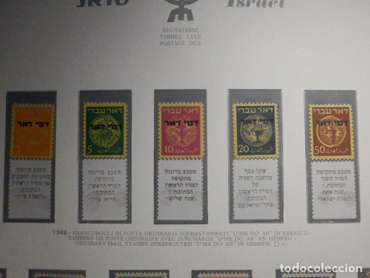 ISRAEL TASAS - TAXE - SEGNATASSE - AÑO 1948 YVERT & TELLIER Nº 1 A 5 - NUEVOS - (Sellos - Extranjero - Asia - Israel)
