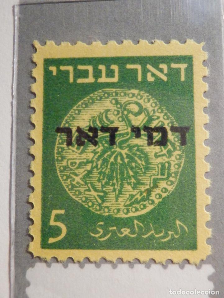 Sellos: Israel Tasas - Taxe - Segnatasse - Año 1948 Yvert & Tellier Nº 1 a 5 - Nuevos - - Foto 3 - 194255185