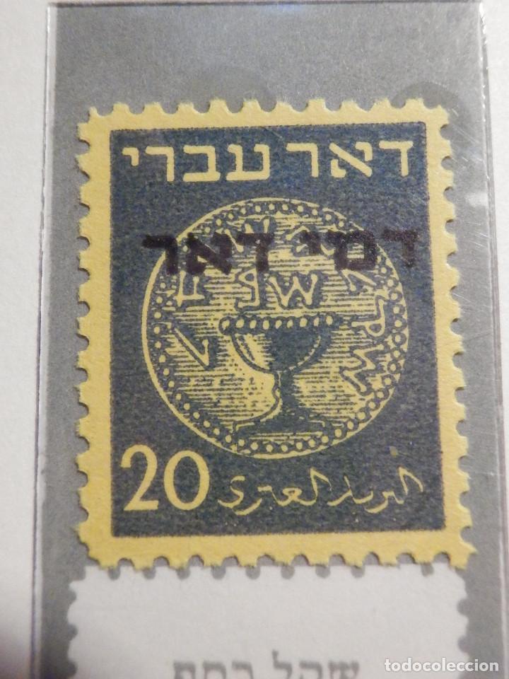 Sellos: Israel Tasas - Taxe - Segnatasse - Año 1948 Yvert & Tellier Nº 1 a 5 - Nuevos - - Foto 5 - 194255185