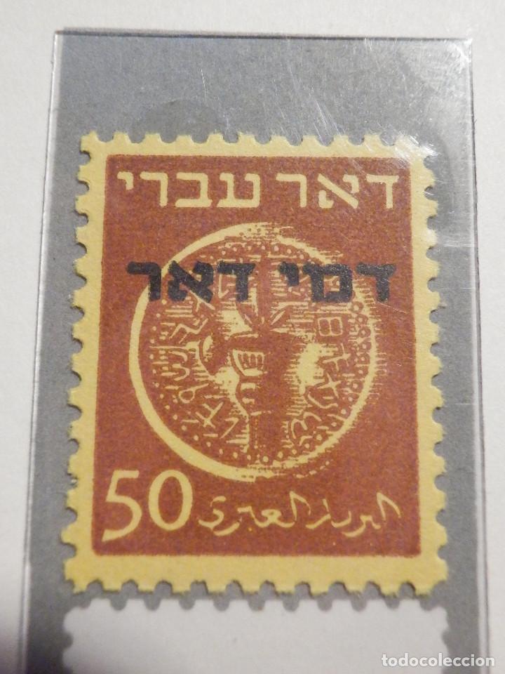 Sellos: Israel Tasas - Taxe - Segnatasse - Año 1948 Yvert & Tellier Nº 1 a 5 - Nuevos - - Foto 6 - 194255185