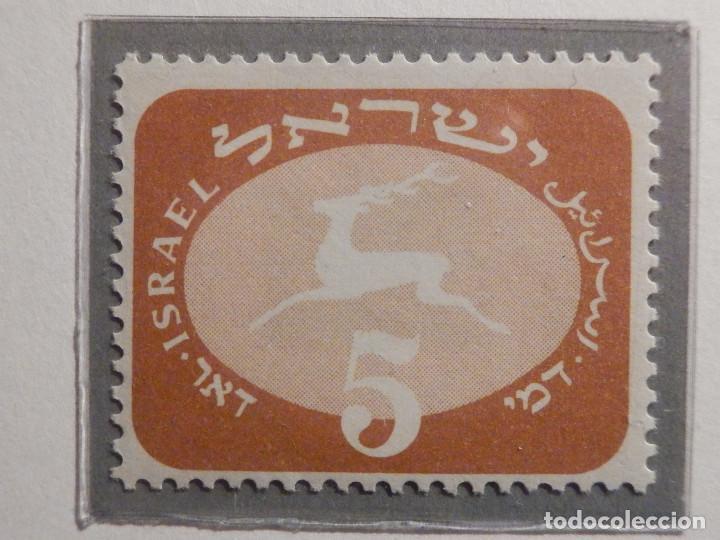 Sellos: Israel Tasas - Taxe - Segnatasse - Año 1952 Yvert & Tellier Nº 12 al 20 - Nuevos - Fiscales - Foto 2 - 194255221