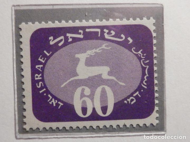 Sellos: Israel Tasas - Taxe - Segnatasse - Año 1952 Yvert & Tellier Nº 12 al 20 - Nuevos - Fiscales - Foto 8 - 194255221