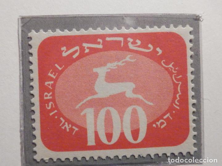 Sellos: Israel Tasas - Taxe - Segnatasse - Año 1952 Yvert & Tellier Nº 12 al 20 - Nuevos - Fiscales - Foto 9 - 194255221