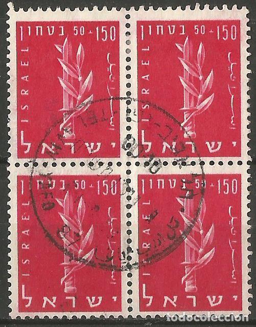 ISRAEL - BLOQUE DE 4 SELLOS - 01 - USADOS (Sellos - Extranjero - Asia - Israel)