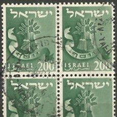 Sellos: ISRAEL - BLOQUE DE 4 SELLOS DE 1958 - 02 - USADOS. Lote 194285723